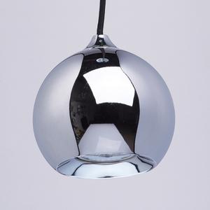 Hanging lamp Cottbus Megapolis 1 Chrome - 492010501 small 2
