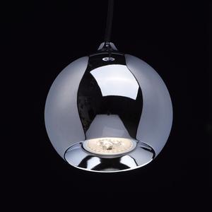 Hanging lamp Cottbus Megapolis 1 Chrome - 492010501 small 3