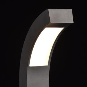 Uranus Street 1 Floor Lamp Black - 803041101 small 4