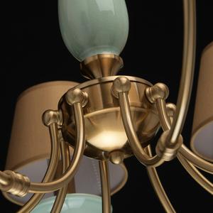 Hanging lamp Magellan Classic 8 Copper - 713010308 small 12