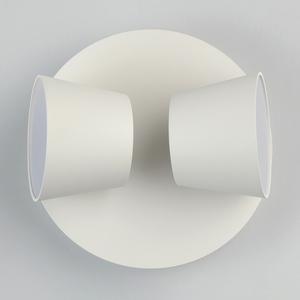 Wall lamp Hartwig Techno 2 White - 717020802 small 3
