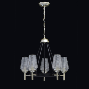 Hanging lamp Alghero Classic 5 Silver - 285011305 small 5
