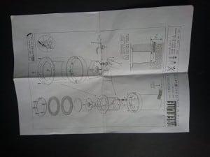 Arealite F422711 small 3