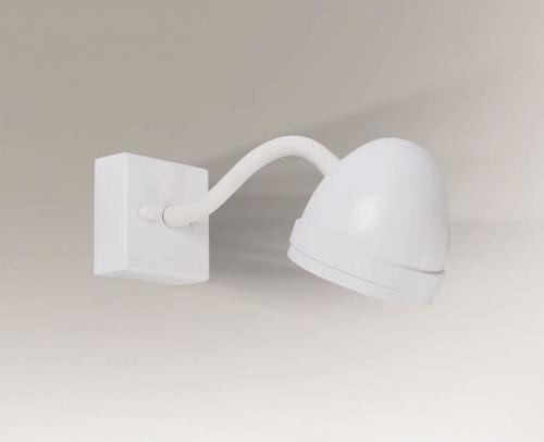 Wall lamp MUTSU 2249 Shilo flexible joint G53 50W
