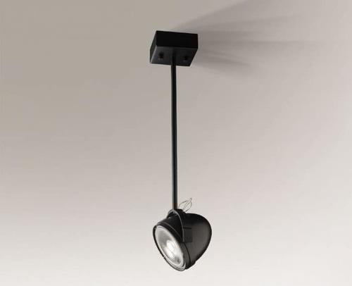 Ceiling spotlight SHILO MUTSU 2247 - G53