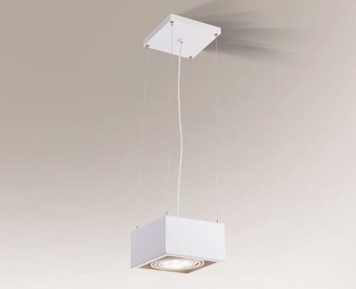 UTO 5505 Shilo GU10 ES111 50W square hanging lamp
