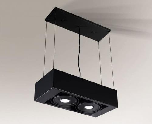 Hanging lamp SHILO UTO IL 5607