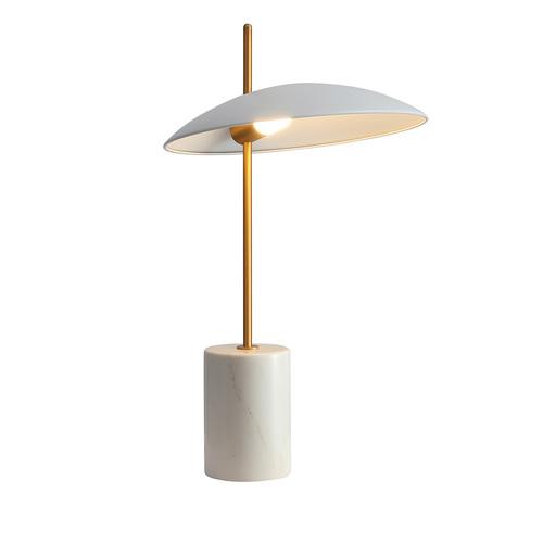 Modern Vilai LED desk lamp