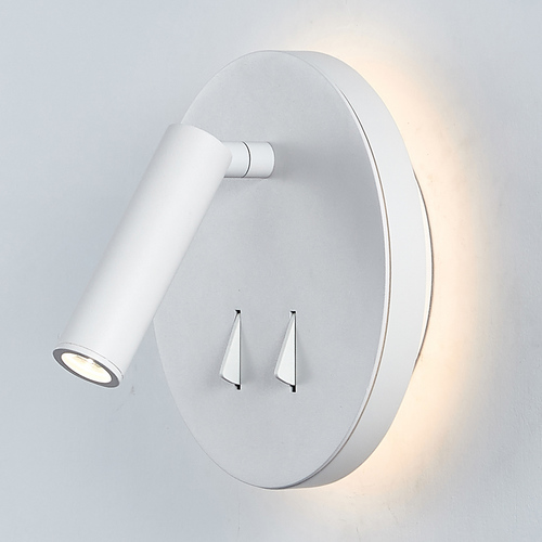 Nelly LED White Bedside Lamps