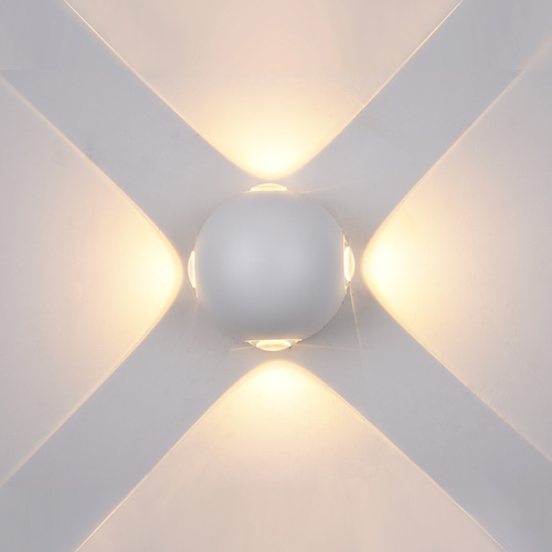 White Carsoli LED Outdoor Wall Lamp