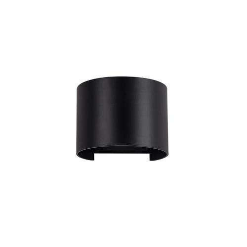 Black Sorento LED outdoor wall lamp