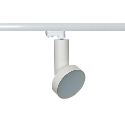 Modern Lamps for the Futura White L 3000K LED busbar