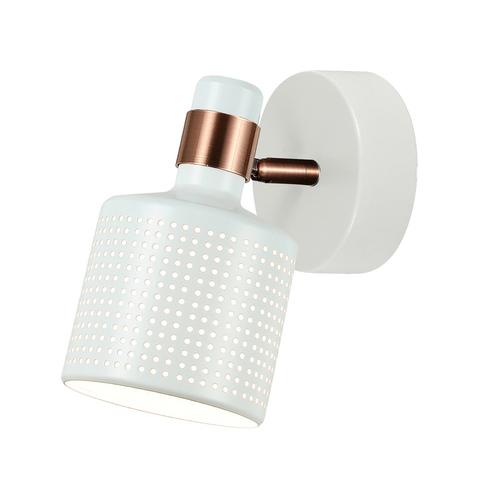 White Modern Wall Lamp Restenza E27
