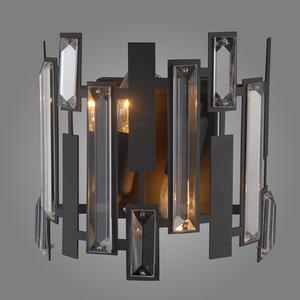Black Modern Lukas E14 2-bulb wall lamp small 1