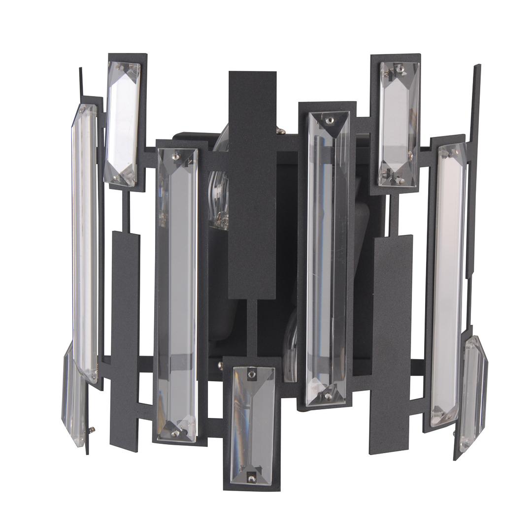 Black Modern Lukas E14 2-bulb wall lamp