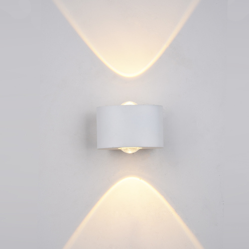 A modern Gilberto LED outdoor wall lamp